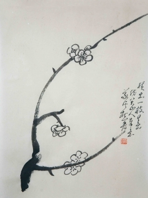 La galerie Fenghetang œuvre - Chinese Birds and Flowers
