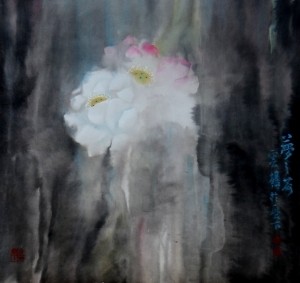 Art chinoises contemporaines - Dreaming Lotus