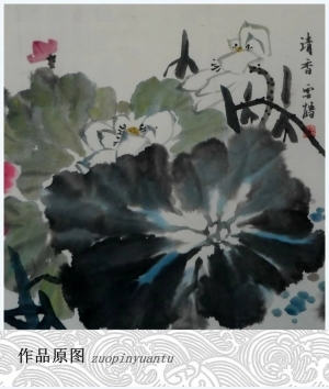 Art chinoises contemporaines - Faint Scent