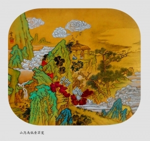 Art chinoises contemporaines - Birds on Mountains