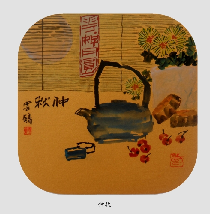 Zhang Heding Art Chinois - Mid-Autumn Festival