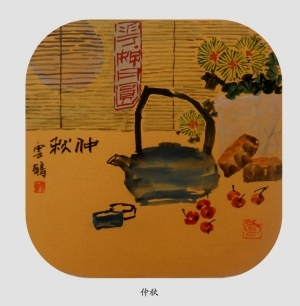 Art chinoises contemporaines - Mid-Autumn Festival