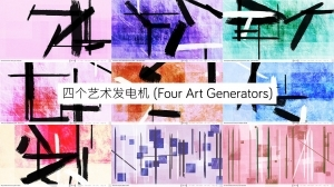 Art multimédia - Four Art Generators