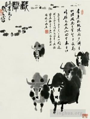 Art Chinois contemporaine - Team of cattle