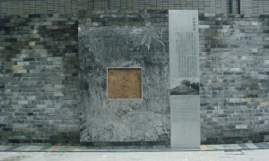 Sculpture contemporaine - The City Ruin of Baodun