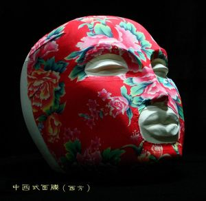 Sculpture contemporaine - Chinese Mask