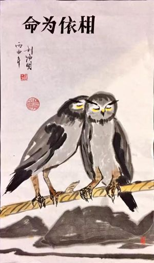 Art Chinois contemporaine - Stick Together and Help Each Other in Difficulties Owl